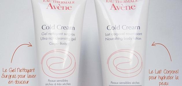 avene-cold-cream-hydratant-ultra-riche-